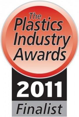 塑料工业设计奖